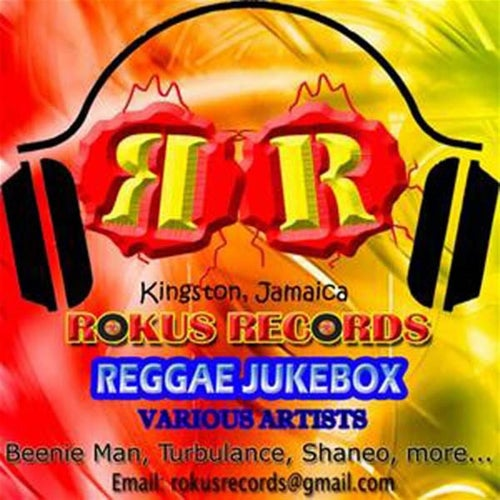 Reggae Jukebox