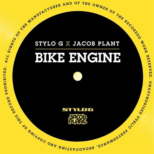 Bike Engine