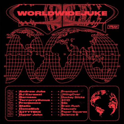 WorldWideJuke Vol.1