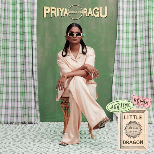 Good Love 2.0 (Little Dragon Remix)