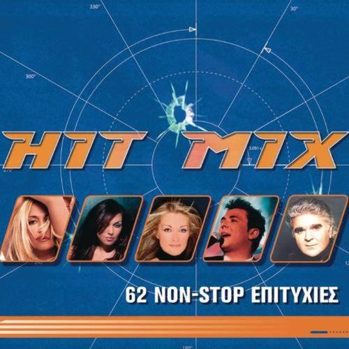 Hit Mix (62 Non Stop Ellinikes Epitihies)