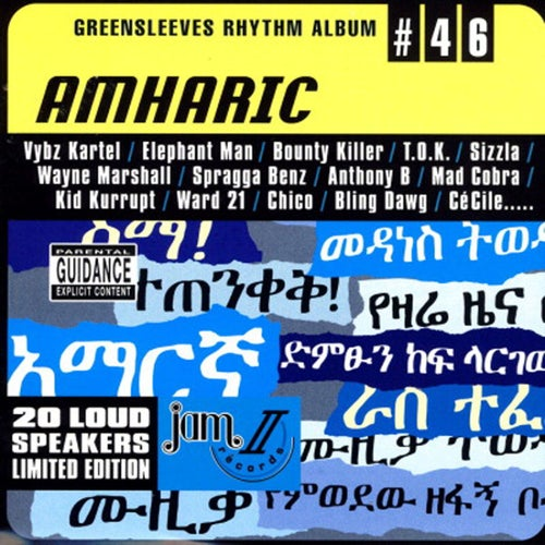 Greensleeves Rhythm Album #46: Amharic