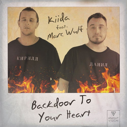 Backdoor To Your Heart (feat. Marc Wulf)