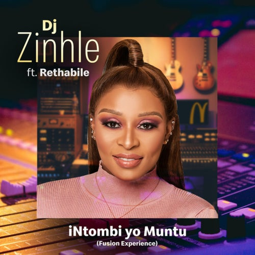 iNtombi Yo Muntu