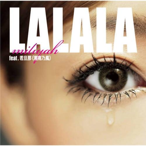 Lalala / Futurechecka