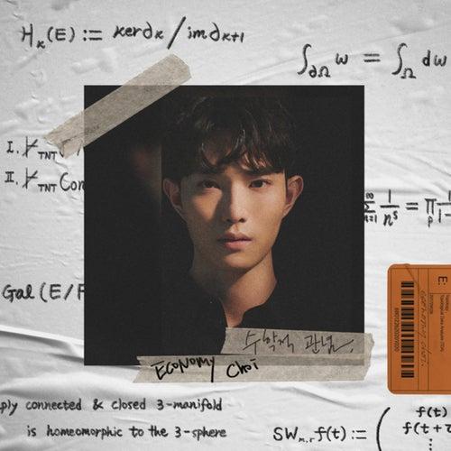 Mathematical Intellection