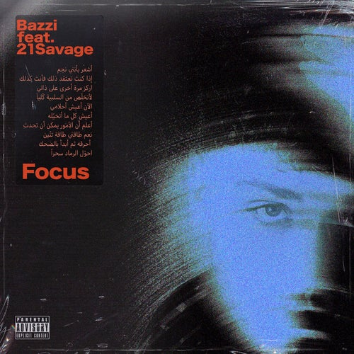 Focus (feat. 21 Savage)