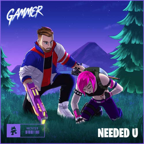 Needed U