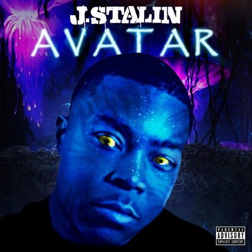 Ain't No Fun  (feat. Joseph Kay)