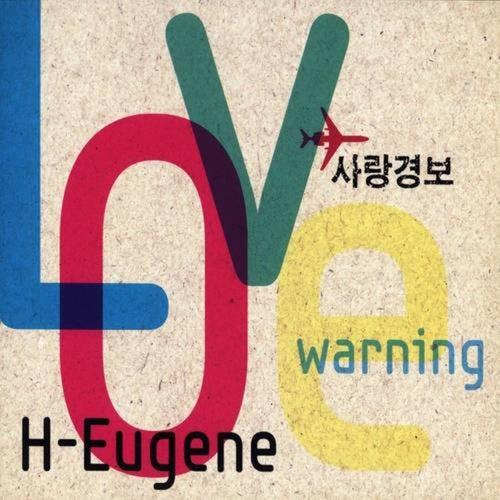 Love Warning