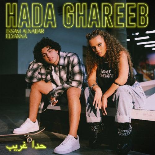 Hada Ghareeb