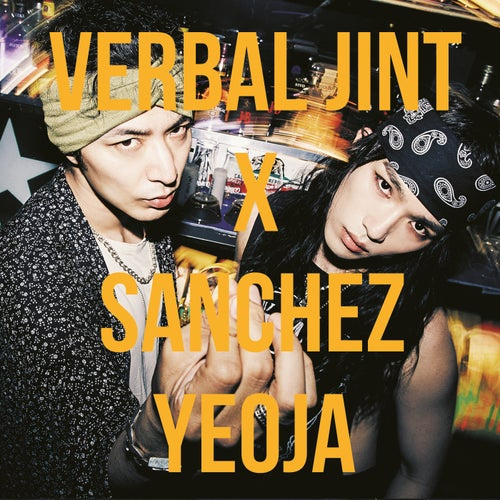 Yeoja