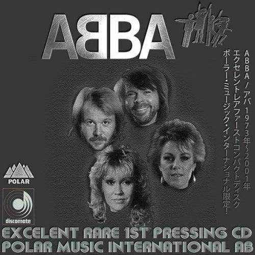 Polar Music International AB Profile