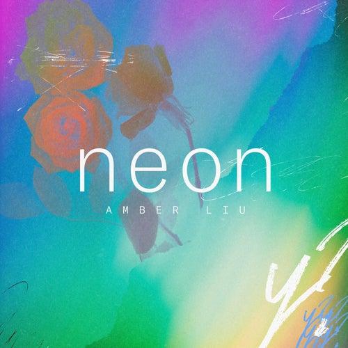 neon (feat. PENIEL)