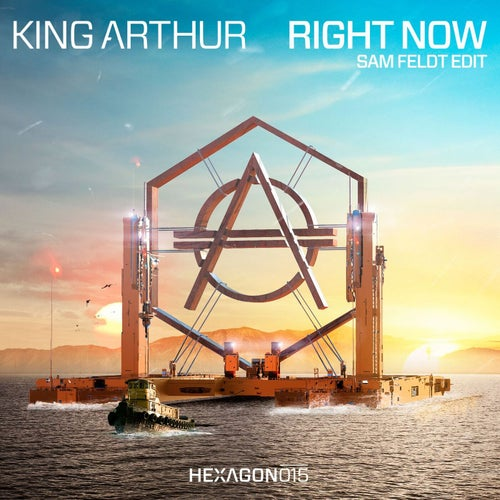 Right Now (feat. TRM)