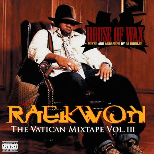 Maxine  (feat. Ghostface Killah)