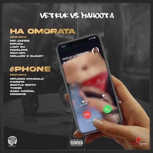 Ha Omorata / ePhone