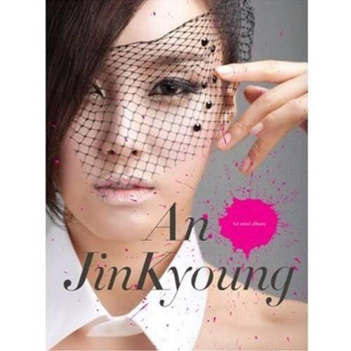 An Jin Kyoung 1st Mini Album