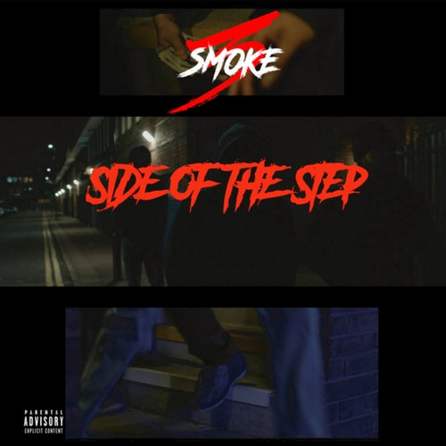 Side Of The Step