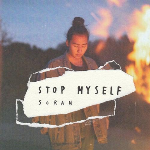 Stop Myself