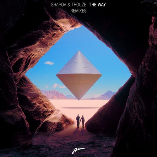 The Way - Remixes