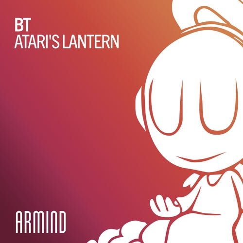 Atari's Lantern