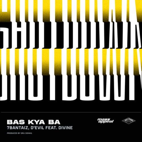 Bas Kya Ba