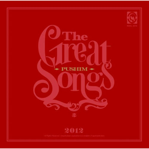 The Great Songs