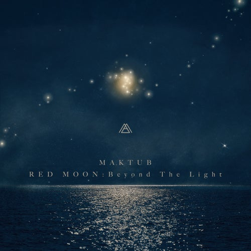 Red Moon: Beyond The Light