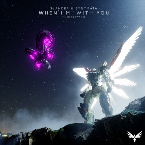 When I'm With You (feat. neverwaves)
